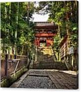 Bamboo Temple Canvas Print