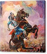 Banda Singh Bahadur Canvas Print