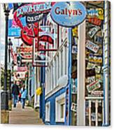 Bar Harbor Sidewalk Canvas Print