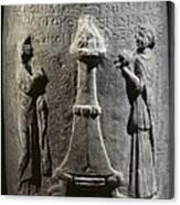 Base Of A Column With A Sacrifice Canvas Print