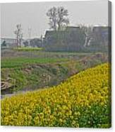 Beautiful China's Rural Scenery Canvas Print