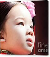 Beautiful Chinese Child Portrait Canvas Print