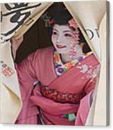 Beautiful Japanese Woman Canvas Print