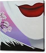 Beauty Of Japan Canvas Print