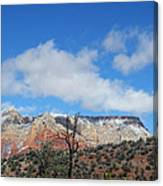 Behold The Blue Sky Canvas Print