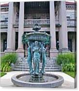 Beiger Mansion Front Entrance Canvas Print