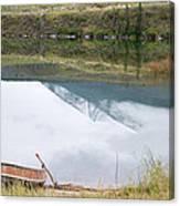 Beside The Lake Canvas Print