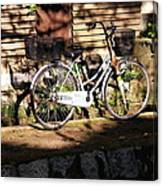 Bicycle And Baskets Kyoto - Philosophers' Walk Canvas Print