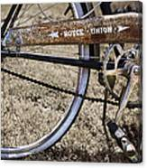 Bicycle Gears Canvas Print