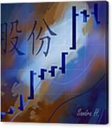 Bidu Canvas Print