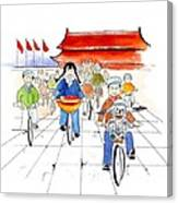 Biking In China Canvas Print