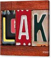 Blake License Plate Name Sign Fun Kid Room Decor Canvas Print