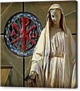 Blessed Virgin Mary -- Nazareth Canvas Print