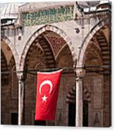 Blue Mosque Courtyard Portico Canvas Print