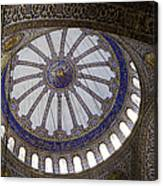 Blue Mosque Dome Canvas Print