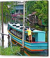 Boat For Transportation On Canals In Bangkok-thailand Canvas Print