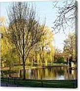 Boston Public Gardens Canvas Print