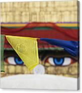 Boudhanath Stupa Prayer Flags Canvas Print