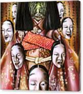 Boukyo Nostalgisa Canvas Print