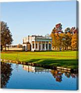 Bowling Green House  Canvas Print