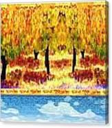 Bria Chamaim Vaaretz Canvas Print