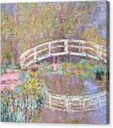 Bridge In Monet's Garden Canvas Print