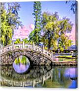 Bridges At Liliuokalani Park Hilo Canvas Print