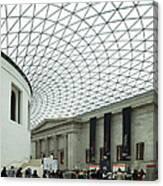 British Museum - The Entrance Canvas Print