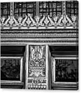 Bronze Crowns In Black Canvas Print