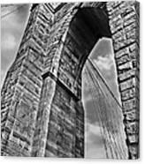 Brooklyn Bridge Arch - Vertical Canvas Print
