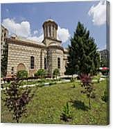 Bucharest Church Canvas Print