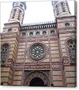 Budapest Synagogue Canvas Print