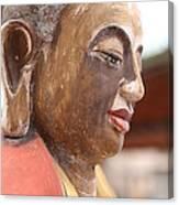Buddha 13 Canvas Print