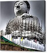 Buddha Aura Canvas Print