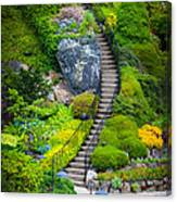 Butchart Gardens Stairs Canvas Print