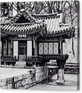 Buyongjeong Pavilion In Secret Garden Canvas Print