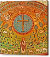Byzantine Mosaic Canvas Print