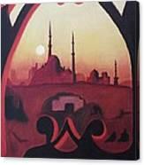 Cairo At Egypt Canvas Print