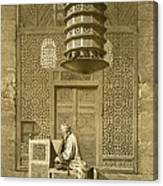 Cairo Funerary Or Sepuchral Mosque Canvas Print