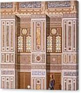 Cairo Interior Of The Mosque Canvas Print