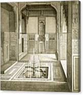 Cairo Mandarah Reception Room, Ground Canvas Print