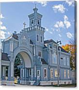 Calvary Gatehouse  Canvas Print