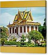 Cambodian Temples 1 Canvas Print