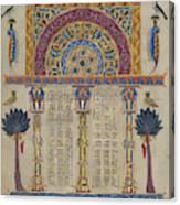 Canon Table Page Toros Roslin, Armenian Canvas Print