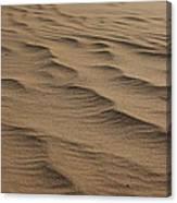 Cape Hatteras Ripples In The Sand-north Carolina Canvas Print