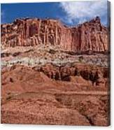 Capitol Reef Majesty Canvas Print