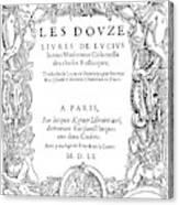 Cartouche, 1551 Canvas Print
