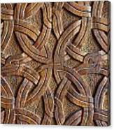 Carved Wooden Door In The Tsminda Sameba Cathedral Tbilisi Canvas Print