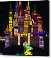 Castle Lantern Canvas Print