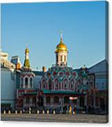 Cathedral Of Our Lady Of Kazan Canvas Print